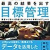 "PDCA日記 / Diary Vol. 164「経験主義から脱却する」/ ""Escape from Empiricism"""
