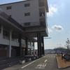 夜空も見たいなぁ。景色のいい神戸市の温泉。みのたにグリーンスホテル、天然温泉銀河の湯