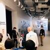 福岡市科学館での私の特別講演(無料)に歩行アシストロボットもやってくる