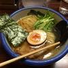 【今週のラーメン1718】 阿夫利 恵比寿店 (東京・恵比寿) 塩らーめん・まろ味