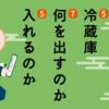 脳検川柳 応募御礼!入選作を3つご紹介します。