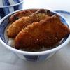 【佐渡のブリカツ丼】うちの簡単ブリカツの作り方