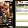 村上武吉-1151:戦国ixa 【千重波ノ賦】