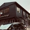 京都ダイコクバーガー/京都府亀岡市にあるハンバーガーショップ。豊富なメニューとおしゃれな店内。