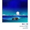 8月第1週(#231)旅するK-POP予告