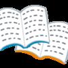 第一回志望校判定テスト(5年秋)の成績表