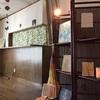 "11/26 13:00-17:00 1day Exhibition ""Laboratory 星の形成 "" @アロマボディケアサロンひだまり(日進)"