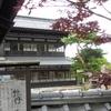 小樽訪問 ①  旧青山別邸