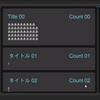 【Unity】要素を使い回すスクロールを実装できる「Scroll - Mutate - Infinity - ZenUI」紹介