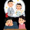 最初の結婚  ベロの物語⑮