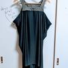 服作ったし作っていく :ファブ的な服づくりについて考えた