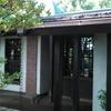 【羽村市ランチ・カフェ】これぞ隠れ家、老舗のカフェいや、あえて喫茶店。『樹樹(じゅじゅ)』
