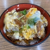 ボロボロの定食屋で国宝級のかつ丼を食べた。