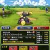 level.1463【無制限】第182回闘技場ランキングバトル4日目