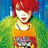 X JAPANのhide、生きていれば12月13日で54歳。