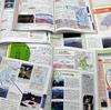 """(海外反応) 日本の教科書「日本はアジアの模範」 独島は韓国が不法占拠"""""""