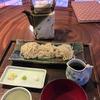 台温泉 そば房かみやで打ち立ての蕎麦と蕎麦前、風呂上がりの昼酒
