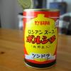 長芋ナンプラーの記事、ガパオの花、缶詰のボルシチ。