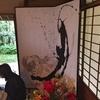 雨の日の散策。アートイベント「月読みの和芸術」から真田幸村ゆかりの茶臼山へ