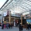 正月 奈良の旅