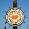 サンフランシスコ旅行(2)1日目 フィッシャーマンズワーフ散策 2009/09/20(日)