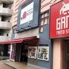 【特別企画】緊急事態宣言中でも営業している東京都内の映画館を巡ってみた