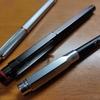 ブラックウイング ポイントガード たかが鉛筆キャップに¥1500超!でも納得