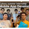 サイボウズサマーインターン2019 報告 〜モバイルアプリ開発コース