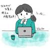近況〜冊子づくりのこと