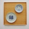 高塚和則さんの作品が届きました。