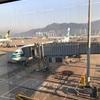 モルディブ③香港国際空港〜マレ