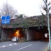 仙寿院 観音坂 東京都渋谷区千駄ヶ谷
