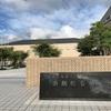 日本で唯一の酒類専門の公的研究機関 酒類総合研究所