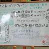 ◆'18/09/09     雨の県立自然博物園ガイドウォーク①