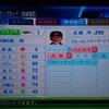 バーニー・ウイリアムス(阪急)【パワプロ・パワナンバー】