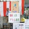お天気もイベントもめまぐるしい9月弘法市でした