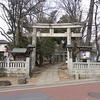 目黒区・八雲氷川神社
