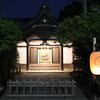 【鎌倉いいね】八百年続く鶴岡八幡宮「例大祭」、前夜祭の「宵宮祭」へ行く。