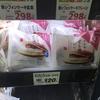 【コンセプト】和菓子と洋菓子の境界