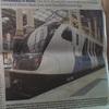 海外の反応 ロンドンの地下鉄事情と新設エリザベスライン!