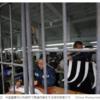 中国の巨大な刑務所労働システムの内部 2020年08月28日