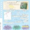 その318:浦ノ崎変電所【レツゴーキューシュー5/7】