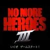 【E3 2019】任天堂から『ノーモアヒーローズ3』の最新情報が公開!発売日は2020年予定