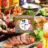 【オススメ5店】品川・目黒・田町・浜松町・五反田(東京)にある泡盛が人気のお店