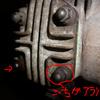 カブ90デラックス 2号機 エンジンの異音
