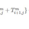 熱拡散方程式のシミュレーションがうまくできない(十億年ぶりにC++を書いている) たすけて(追記した)