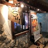 ホットサンド専門店 cafe Sui@那覇市首里真和志町