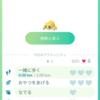 さよなら😢 デンチュラちゃん (T_T)