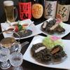 【オススメ5店】大和・中央林間・長津田(神奈川)にあるバーが人気のお店