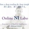募集予告:4月19日から「Online NI Labo」開催します